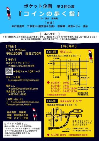 19E3736D-B3B3-4DF6-B252-7B7B719FD5B1.jpg