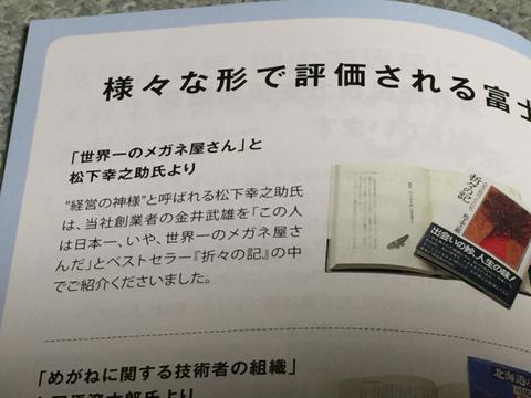 2285F0BB-30F3-4B5C-8263-D761F8B51CB7.jpg