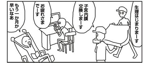 24AFF604-B00E-4EB4-AFED-522884D903FF.jpg