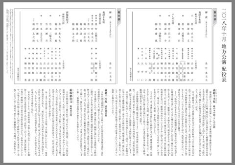 34C116C4-4A4F-4994-A442-B7DE49D02F0F.jpg