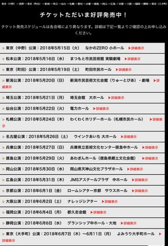 4FED2F2A-6AB7-4EA1-AC7D-530D693EA5DC.jpg