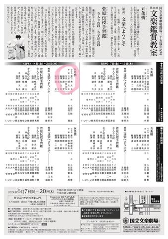 5D3CDBFE-8D13-4302-B4A7-4AF7671633A6.jpg