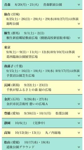 634586BD-365B-4781-B751-09A273417A42.png