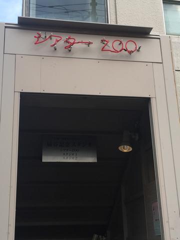 6D753C02-C87A-4F81-A7A7-F830AEF294CA.jpg