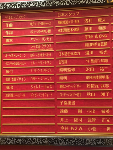 8CE21C2C-11B7-4C40-8A01-ABFC3363C2F1.jpg