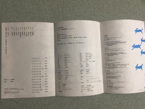C8E474D1-ECC1-451B-B62F-B52CF23010B7.jpg