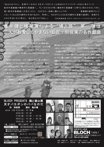 DB3FC7B8-025E-4A28-A77F-A8BEBF3A0A73.jpg