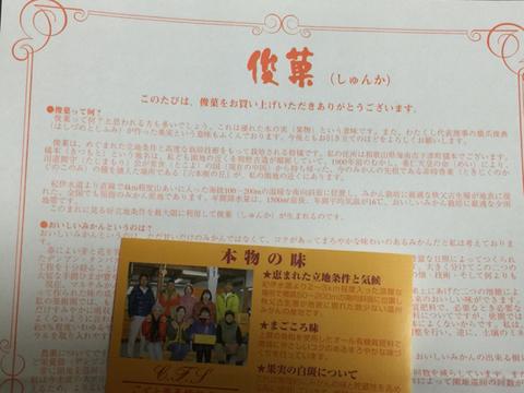 DF42D4FF-FEA7-402D-AB1E-B309A40F3F77.jpg