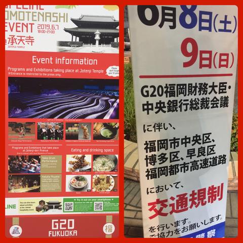 FAB44628-4BBA-4A3E-BA7F-4E0F9FBA509D.png