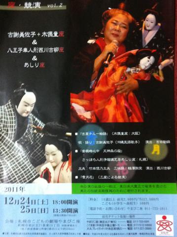 image-20111201094607.png